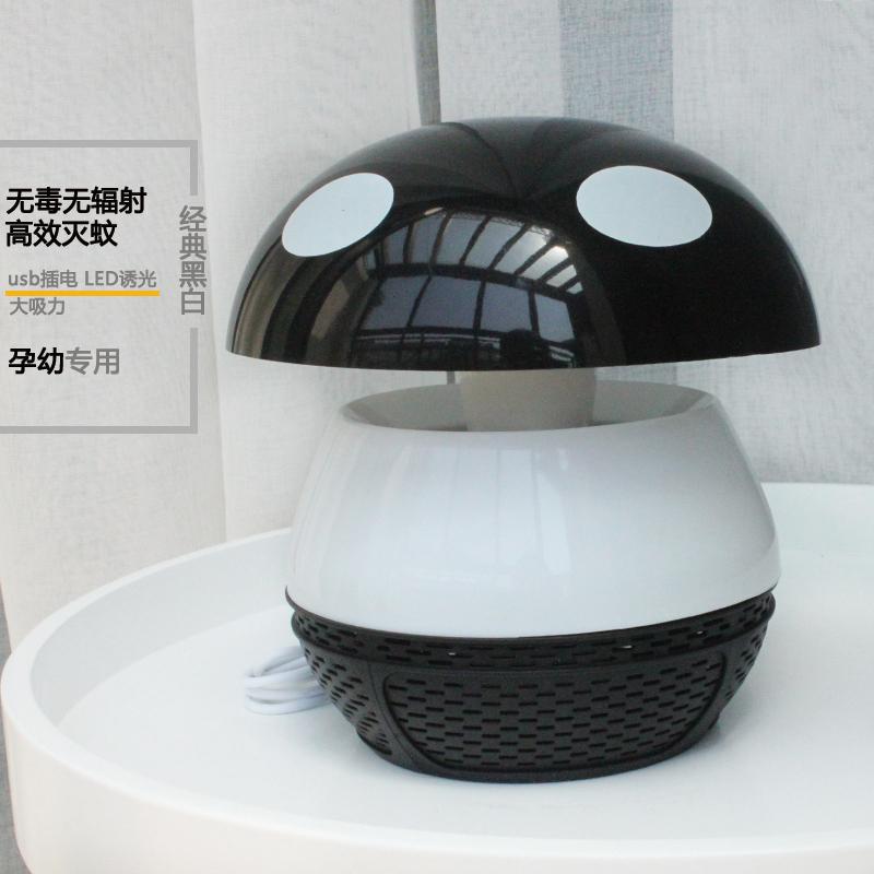 LED灭蚊灯家用无辐射静音电子灭蚊器捕蚊子驱蚊灭蚊 家用 卧室