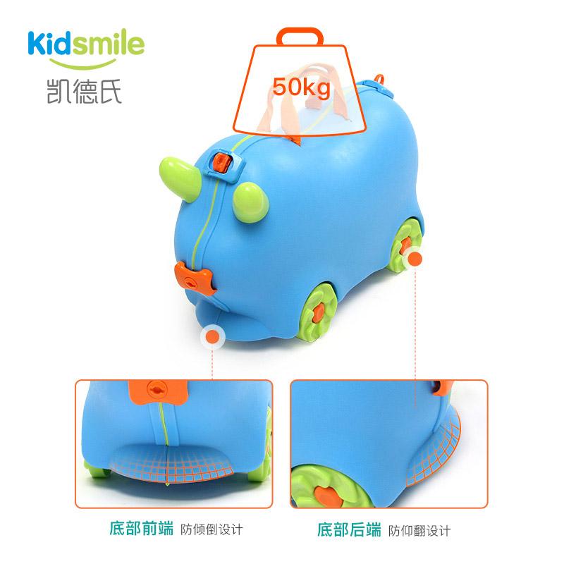 凯德氏儿童行李箱儿童旅行箱可坐可骑储物箱拉杆箱卡通玩具行李箱
