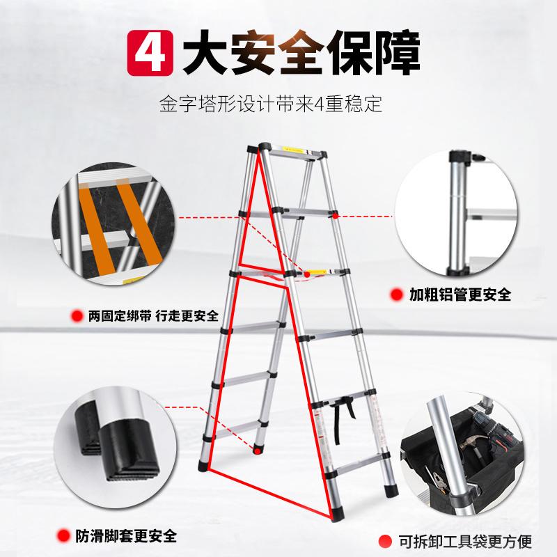 人字梯可行走多功能家用梯折叠伸缩梯铝合金加厚工程梯升降高跷梯