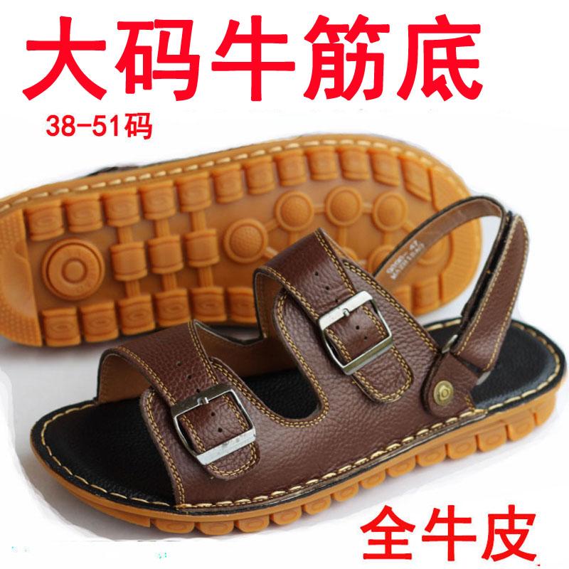 可調節牛筋底特大碼涼鞋男鞋高腳背肥胖真皮鞋加肥吸汗皮底鞋墊腳