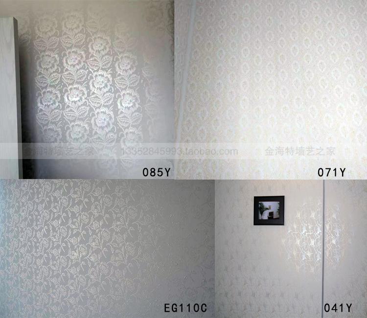 液体壁纸滚花模具液体墙纸印花滚筒刷墙漆印花滚筒工具023Y-044Y