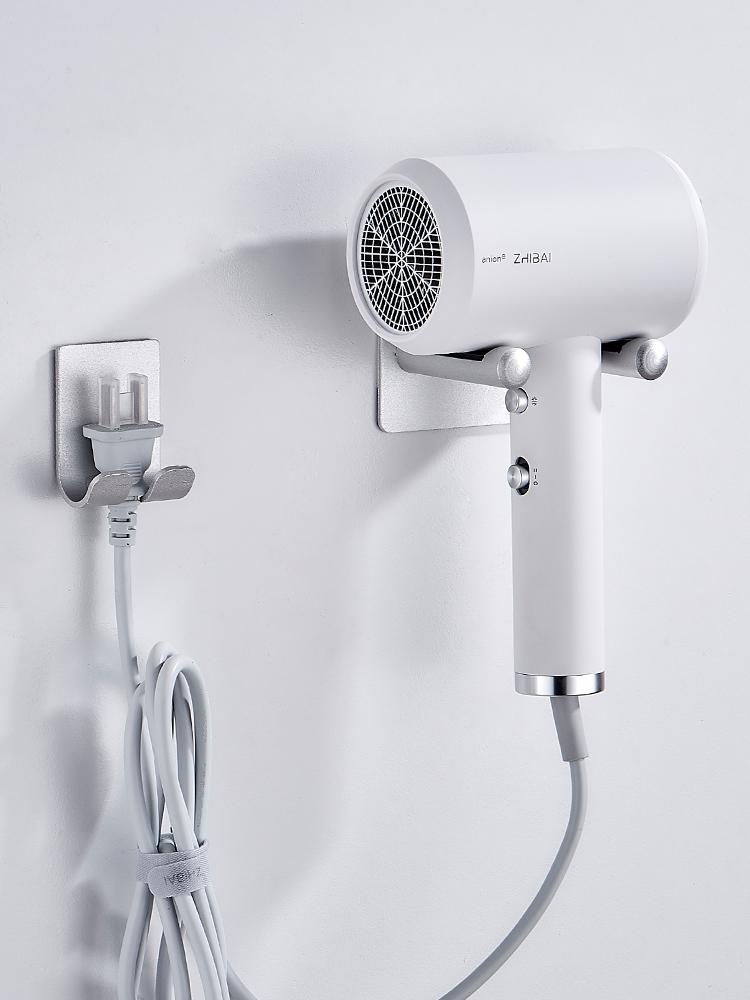放戴森小米直白素士鬚眉吹風機支架置物免打孔收納風筒壁掛in智能