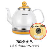 New power accessories, automatic series of glass pot boil kettle to boil water sterilizer lid genuine original authentic