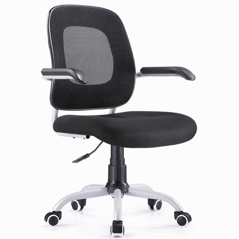 广东msdab008时尚舒适透气办公椅转椅电脑椅职员升降会议椅网布椅