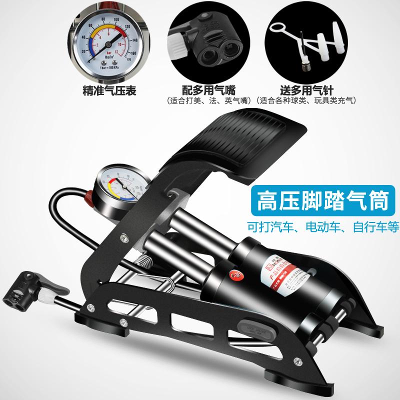 欧耐脚踏打气筒高压便携迷你自行车汽车电动车摩托家用脚踩打气泵
