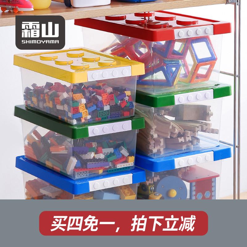 霜山樂高收納盒整理箱寶寶玩具收納箱透明磁力片小顆粒帶蓋積木盒