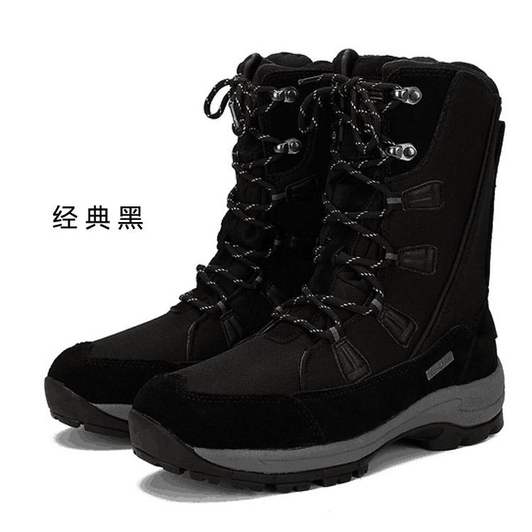 冬季雪地靴户外防水滑雪靴内增高女冬靴中筒大码东北靴防滑徒步鞋