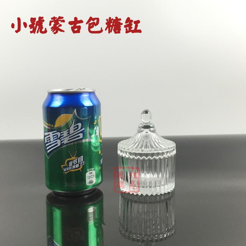 热销蒙古包玻璃储物罐 糖果盅 创意透明糖果罐 婚庆 玻璃糖缸特价