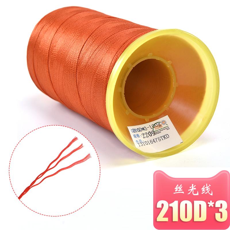 柳青牌縫紉線210D*3絲光線皮革線沙發線工業縫紉機用線寶塔線白線