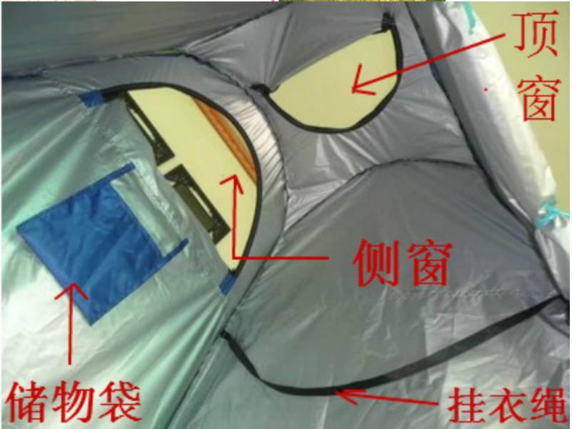 户外更衣防透加厚洗澡保暖帐篷浴罩换衣服移动厕所钓鱼免搭建速开