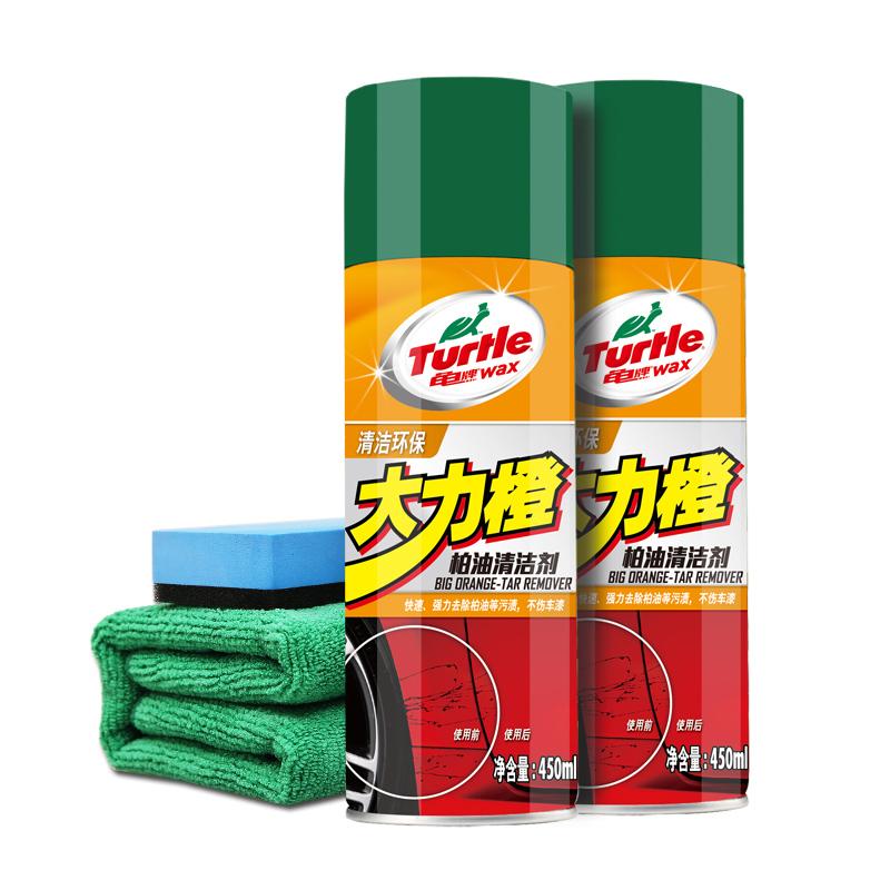 龟牌柏油清洁剂沥青清洗剂白色汽车用除胶软胶强力去污神器洗车液