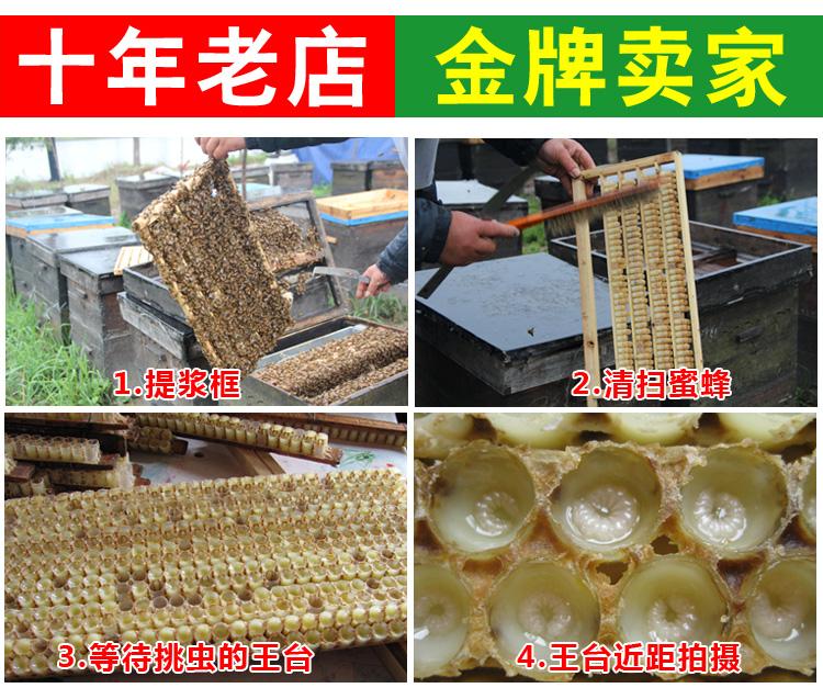蜂农直销 纯正天然蜂王浆自产野生新鲜蜂皇浆500克g春浆 买2送蜜