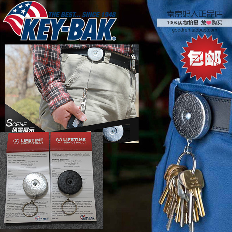 美國Key-Bak 伸縮鑰匙圈 黑色皮面不鏽鋼禮物鑰匙扣男士防丟防盜