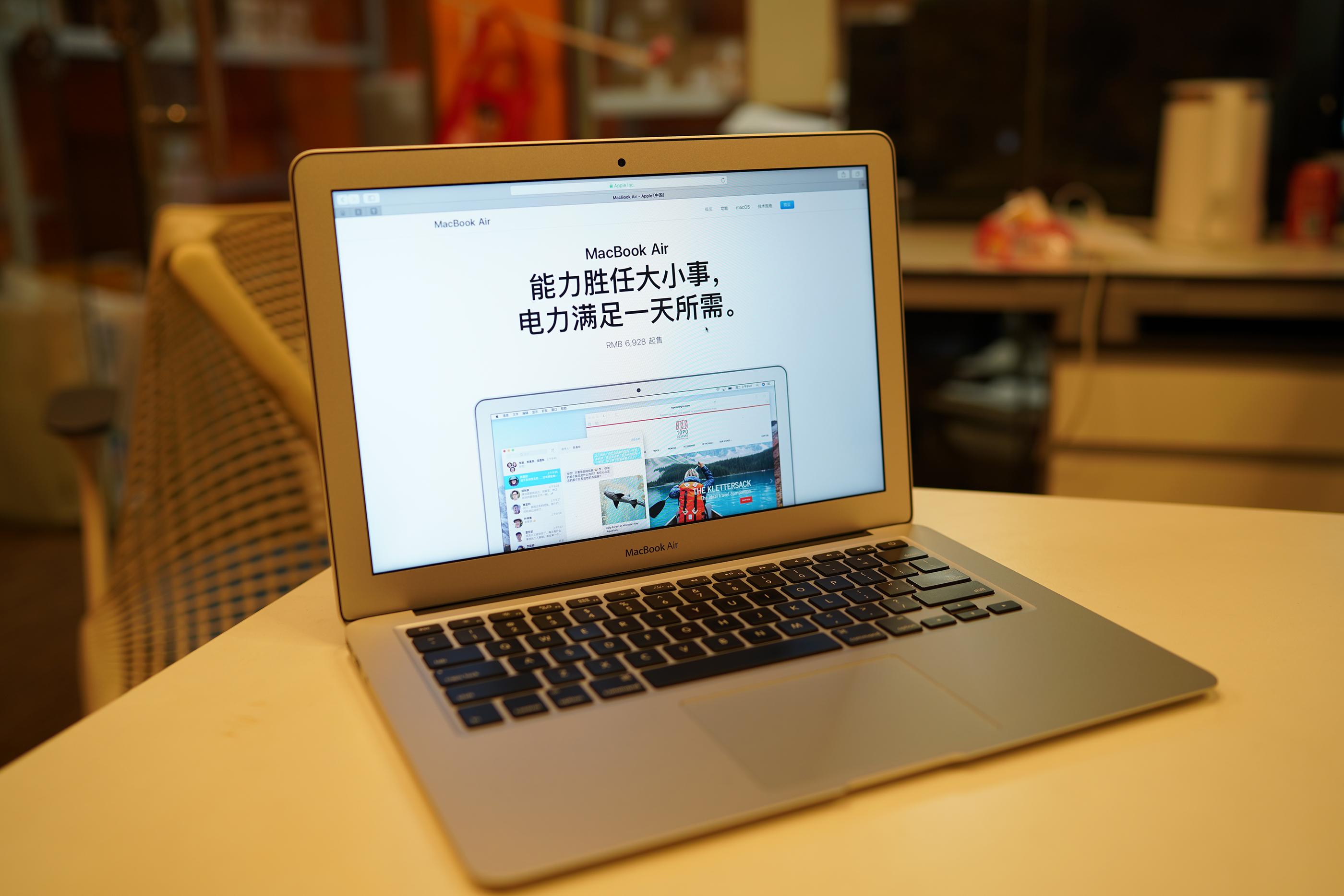 D42 寸笔记本电脑 13 国行 A MQD32CH Air MacBook 苹果 Apple 款 2017
