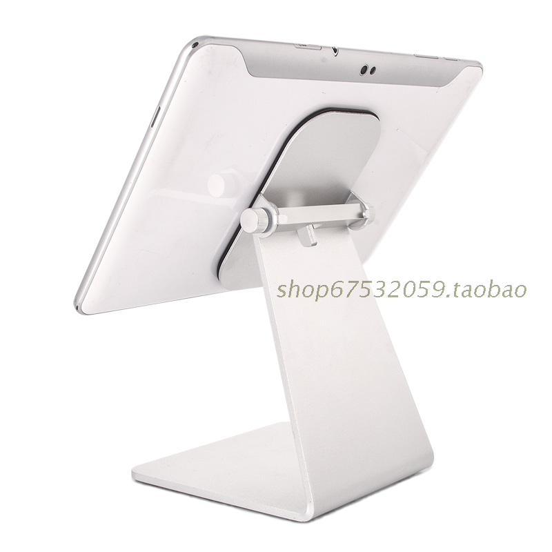苹果 ipad air pro三星平板电脑 收银系统通用铝合金防盗展示支架