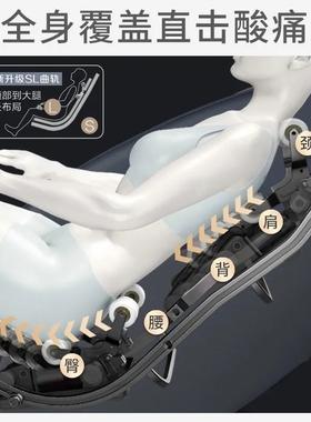 奥克斯按摩椅全身全自动手SL捶打揉捏4D机械多功能豪华头等舱-SS