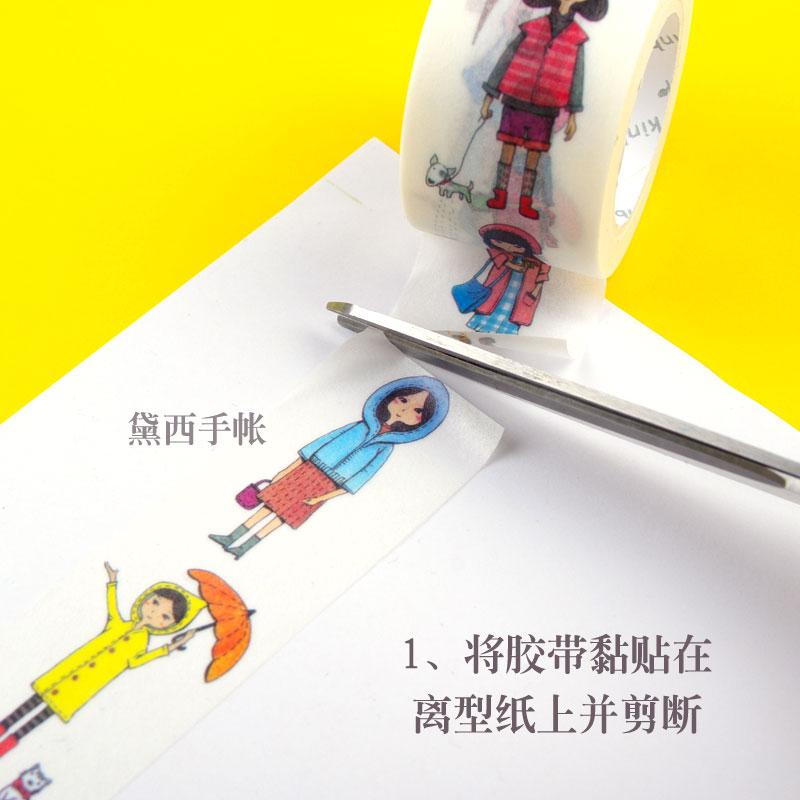 黛西手帐 空白离型纸手账胶带贴纸用防粘纸硅油纸14.8cm*21cm*5张