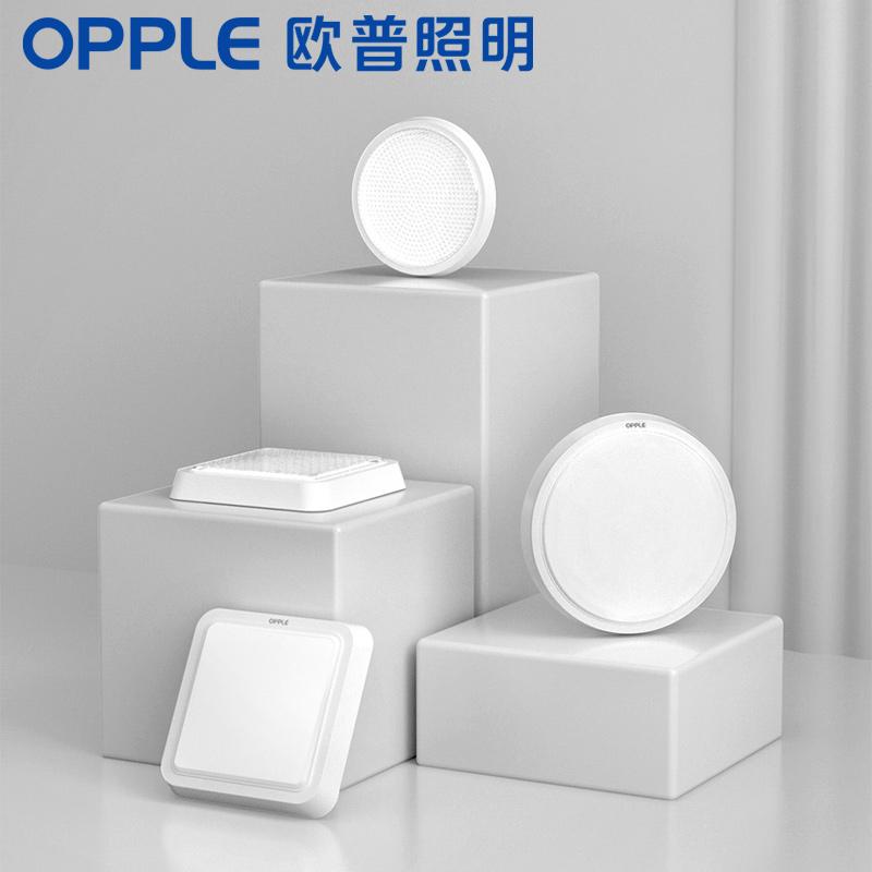 欧普照明圆形LED防水吸顶灯厨房卫生间浴室阳台过道厨卫灯具