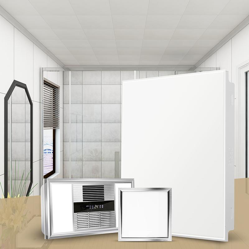 OPPLE集成吊顶铝扣板4㎡厨房阳台套餐含照明灯包辅料吊顶板KB