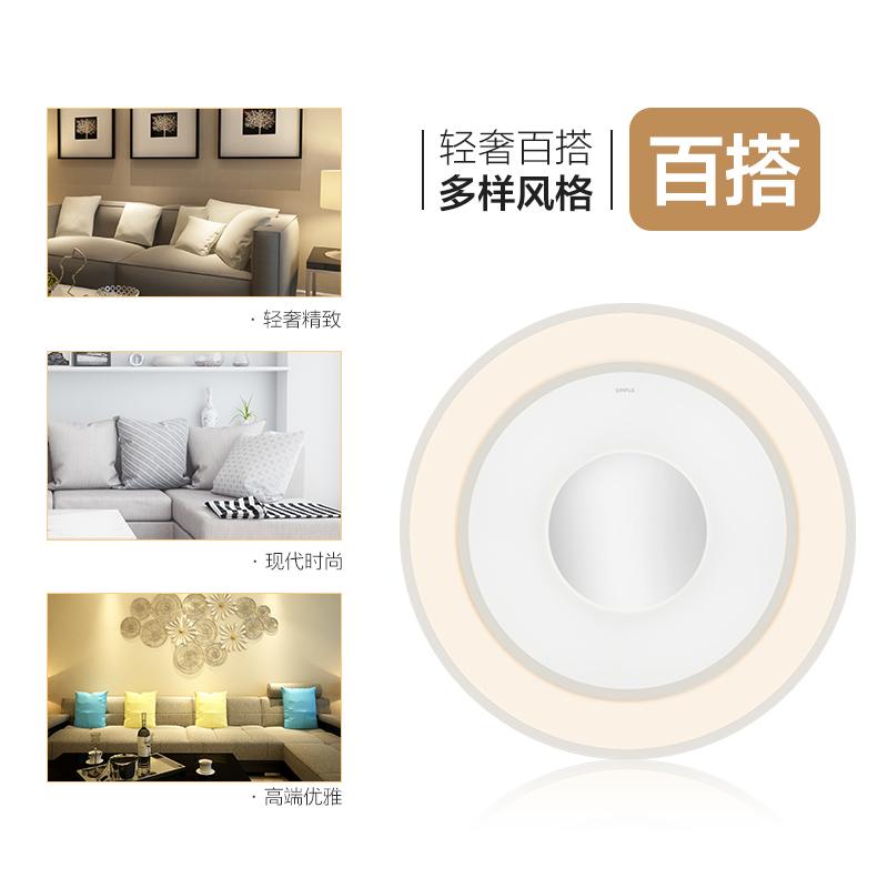 欧普照明led吸顶灯具套餐客厅灯卧室灯创意圆形家室内现代简约KT