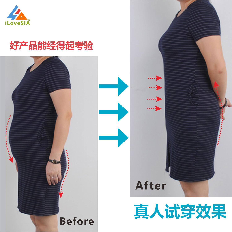 iLoveSIA孕妇产后收腹内裤高腰提臀无痕纯棉裆女士内裤塑形塑身裤