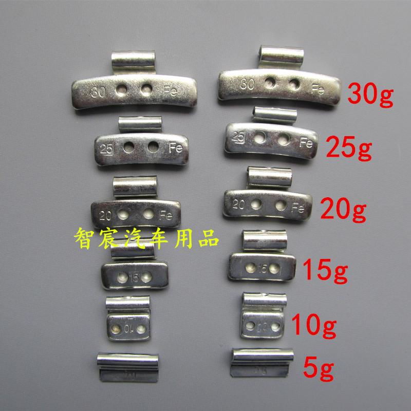 轮胎动平衡块敲打式平衡块卡扣卡钩勾式挂钩式平衡块补胎配重块