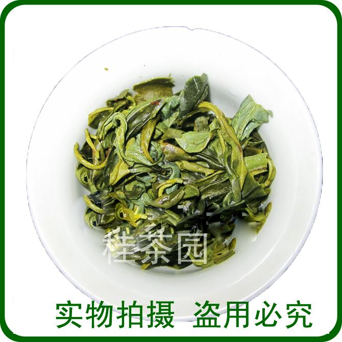 石岩猴摘茶散装绿茶其它绿茶 新茶叶 2018 桂林平乐野生石崖茶一级