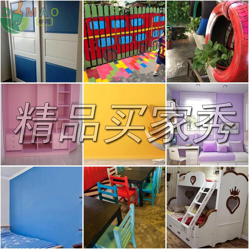 油漆室内彩色家用防水漆环保漆水性木器漆金属防锈漆内墙油漆小瓶