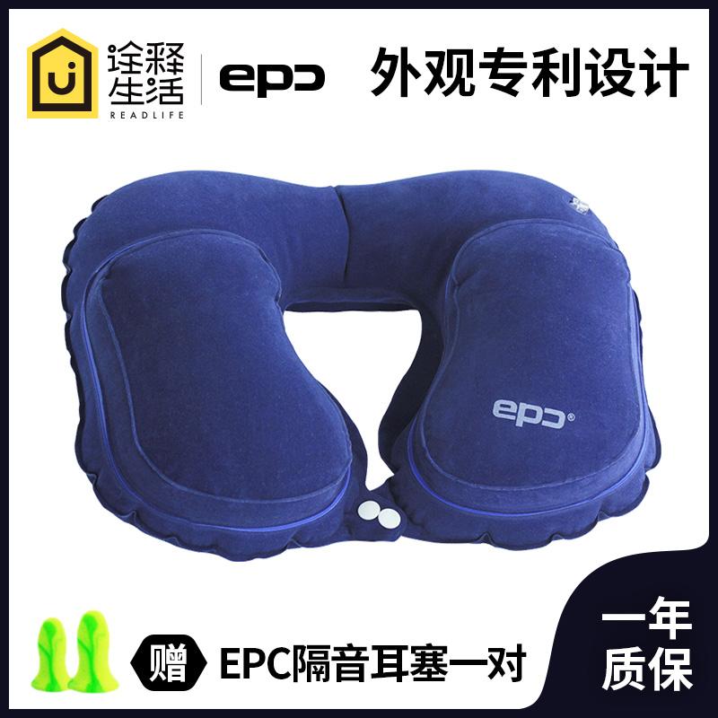u型枕 充氣U形枕頭護頸枕 汽車旅行枕火車硬座飛機枕靠枕頭枕脖枕