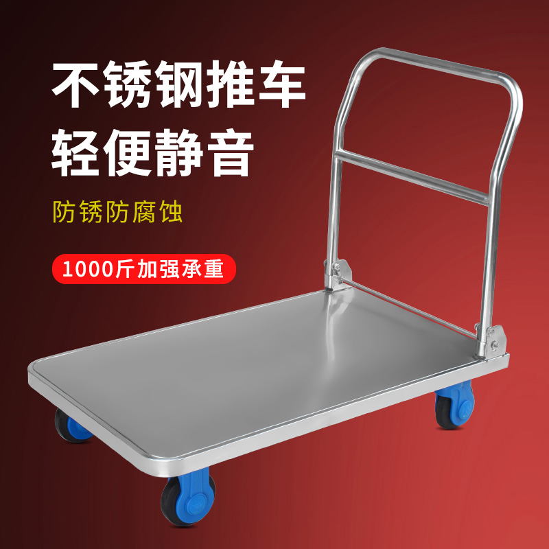 Yxsd Stainless Steel Folding Trolley Carts Factory Handling Trailers Silent Wheels Anti-Rust and Anti-Corrosion Size : Large