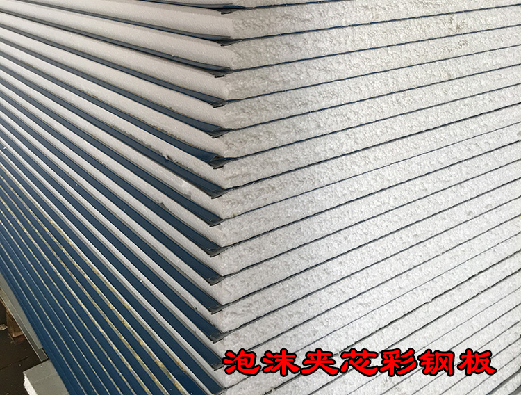 工厂 彩钢夹芯板 彩钢板彩钢玻璃棉彩钢夹芯泡沫板彩钢板