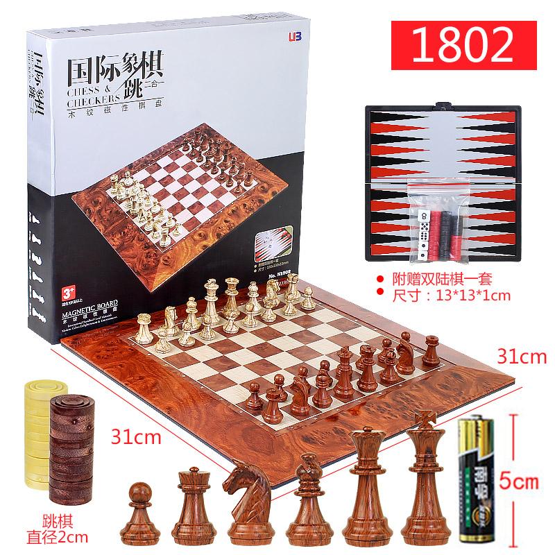 国际象棋磁性折叠棋盘大号套装学生培训用成人儿童书跳棋玩具摆件