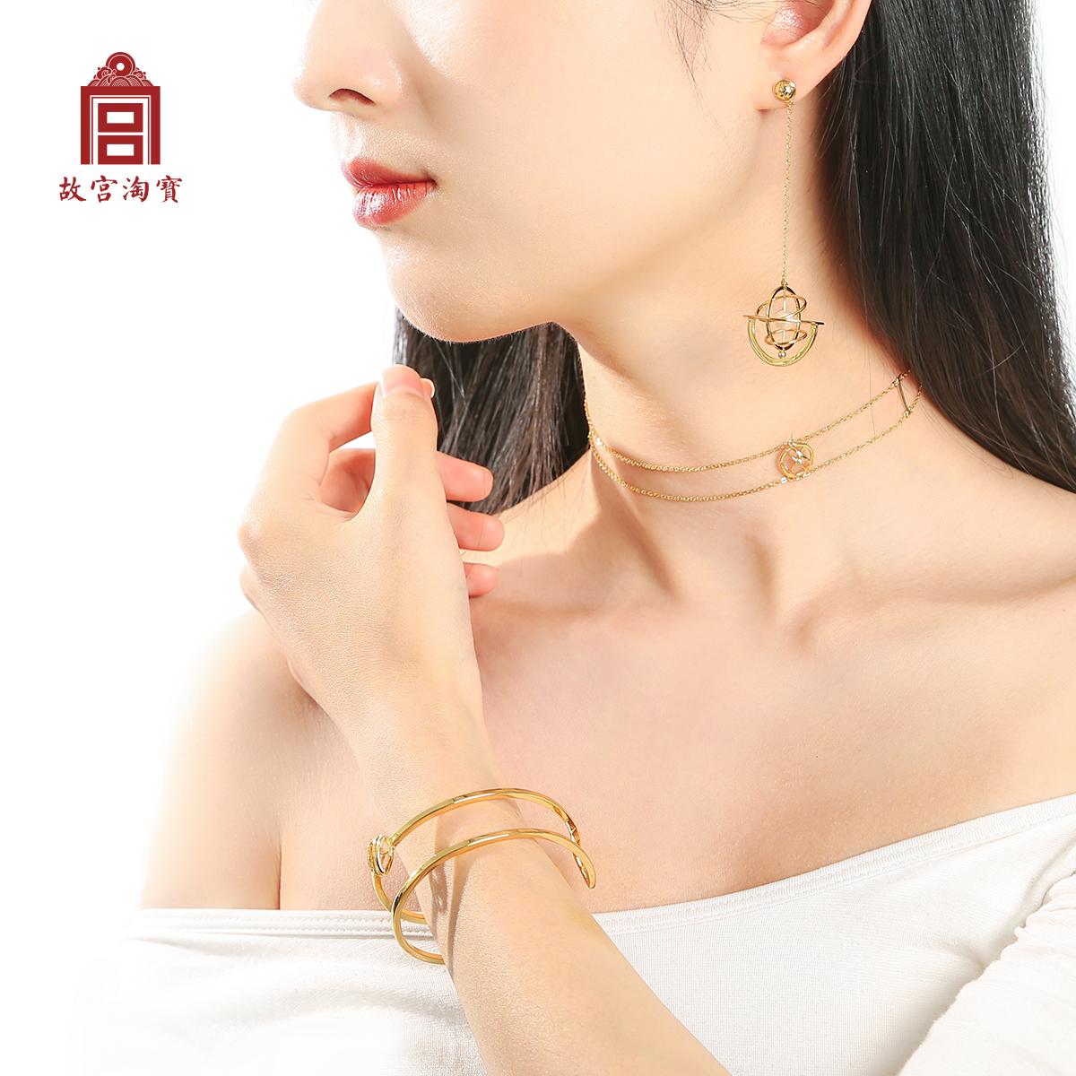金材质 18k 铜镀 手镯 项链 月相依系列耳坠 故宫淘宝