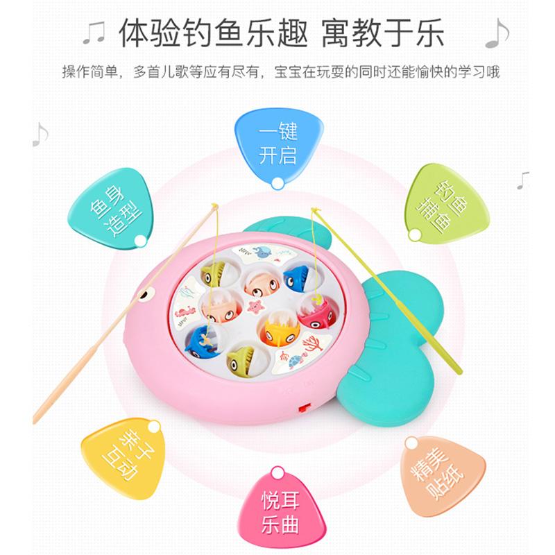 贝恩施儿童钓鱼玩具电动大号双层磁性旋转钓鱼套装 宝宝益智玩具