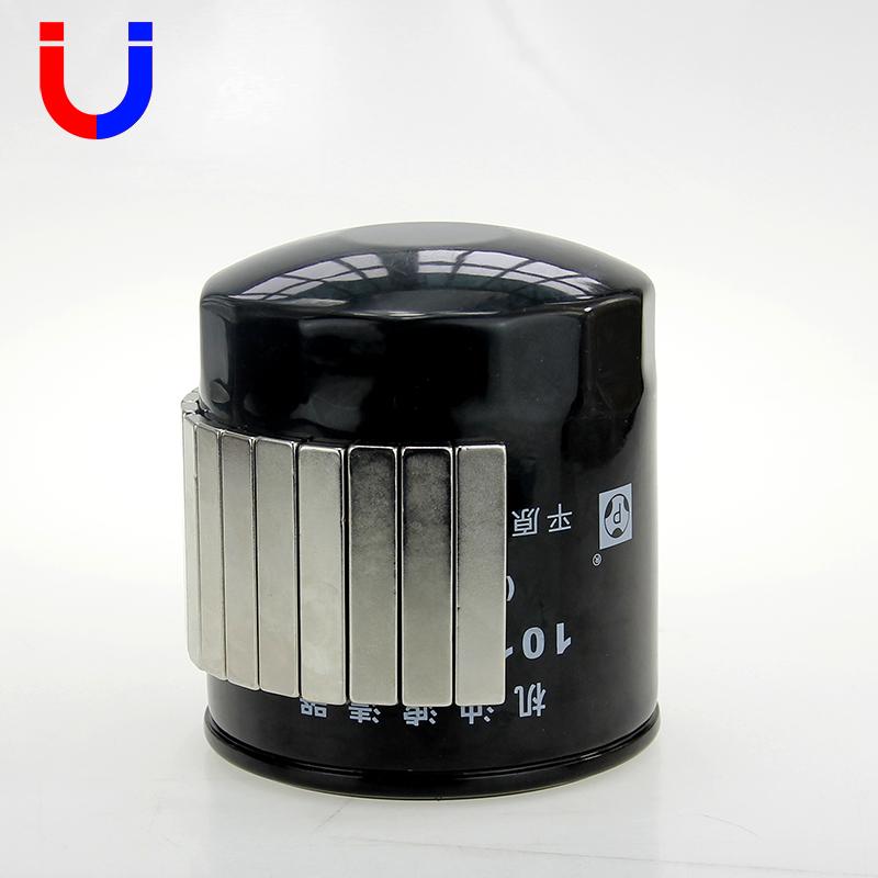 汽车机油滤芯滤清器强力磁铁 发动机滤清超强吸力吸铁石吸附铁屑