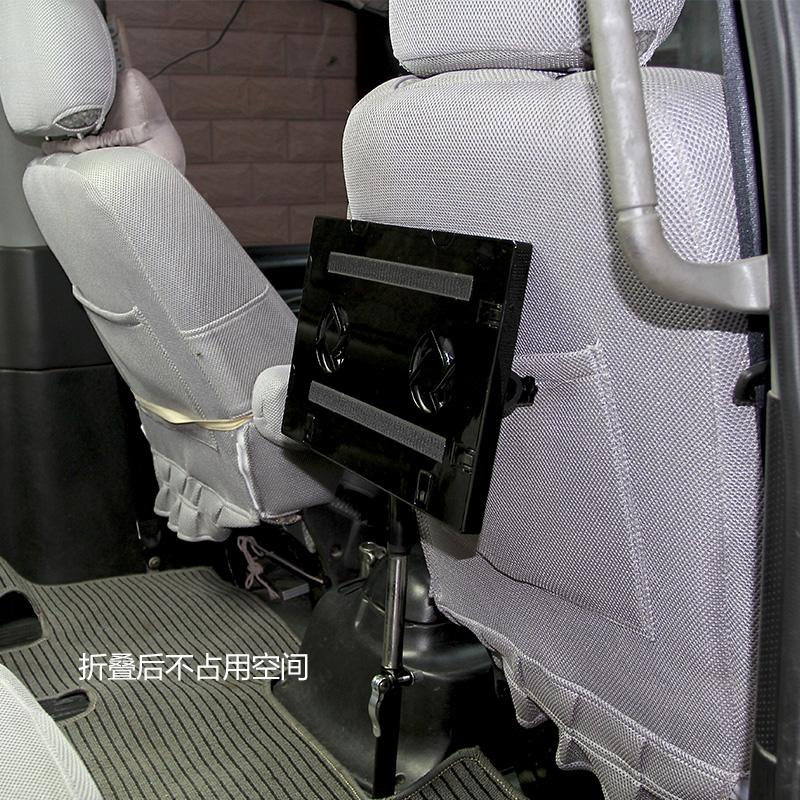 折叠车用笔记本电脑支架 车载餐桌 小桌板书桌汽车桌板 折叠式PAD