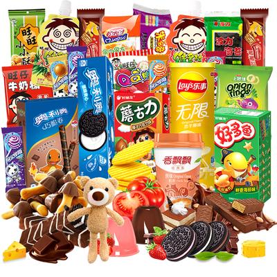 品牌儿童零食大礼包薯片奥利奥夹心饼干营养小孩生日礼物组合装