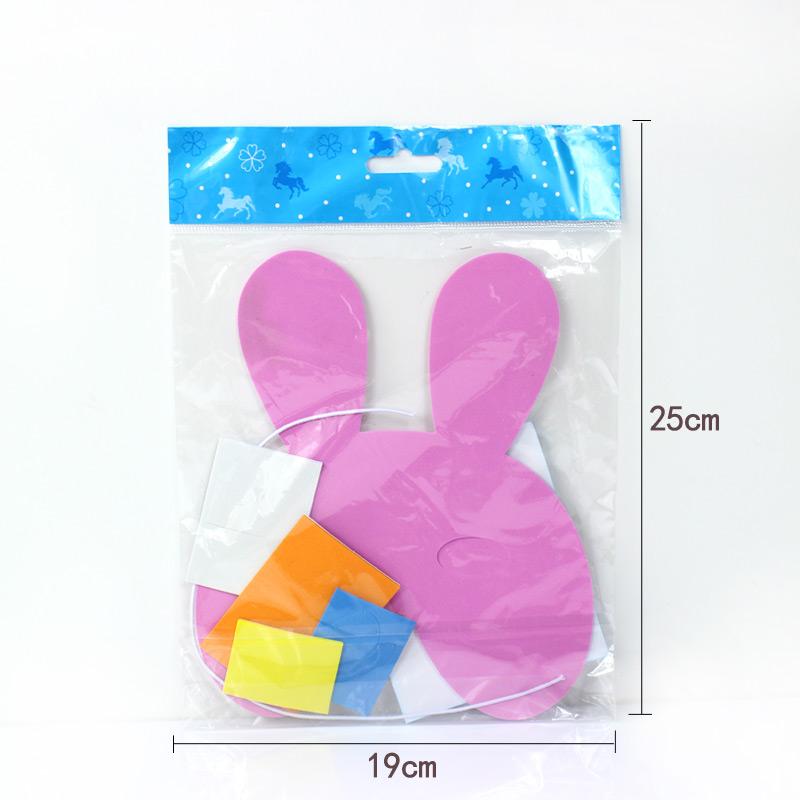 EVA贴画面具脸谱儿童diy手工制作玩具 幼儿园粘贴画材料包亲子