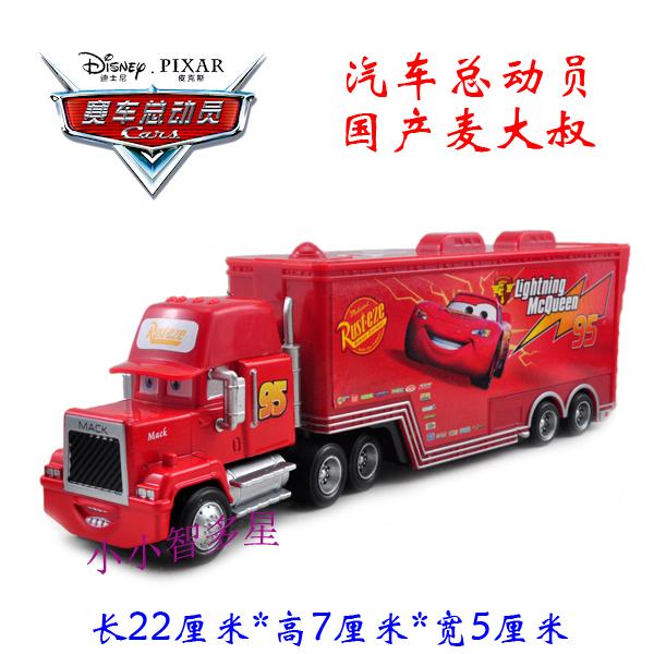 特价 正版  两件包邮正品汽车赛车总动员合金玩具车模型麦昆 板牙