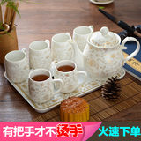 Jingdezhen Ceramic Tea Set with handle cup Teapot Set Water Toys Drinkware entire home office suite