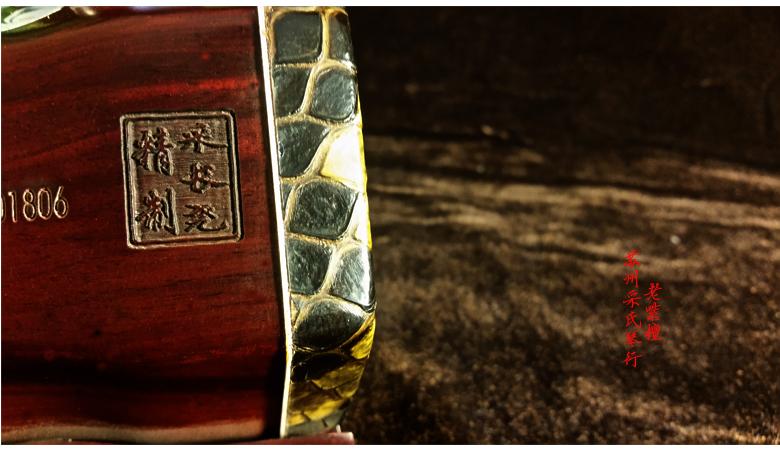 包邮 多把供选 厂家直销 小叶老紫檀二胡乐器 长尧 苏州