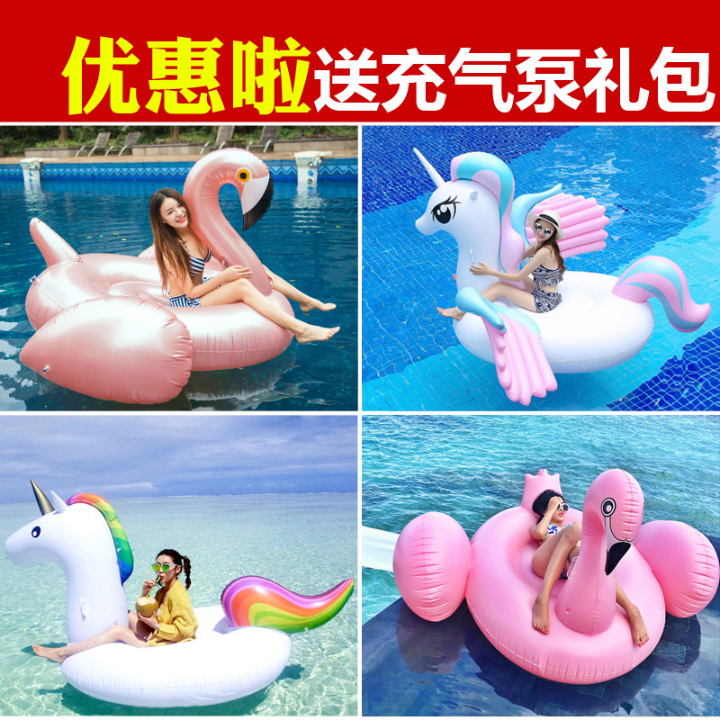 獨角獸大號玫瑰金火烈鳥游泳圈成人水上充氣坐騎雲朵彩虹浮床浮排
