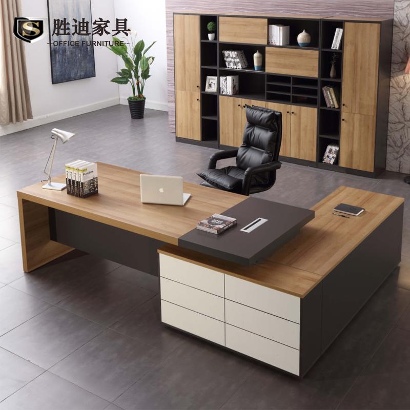 辦公室大班臺總裁桌大型老板辦公家具簡約現代主管桌經理桌原木色