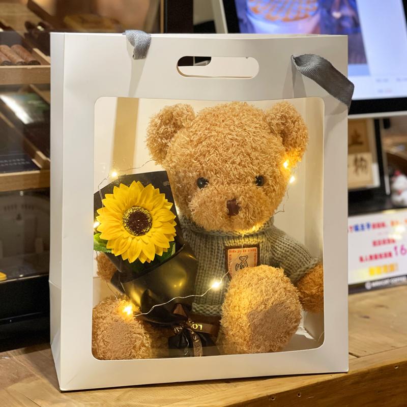 泰迪熊抱抱熊小熊公仔熊猫毛绒玩具可爱娃娃睡觉抱枕玩偶女生礼物