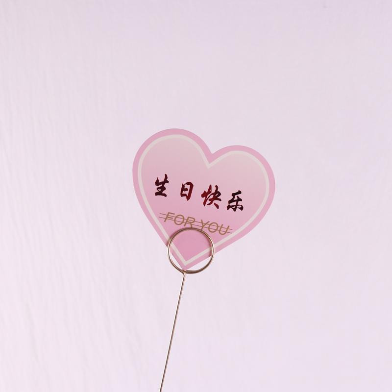 46张烫金爱心花束卡片鲜花店礼物感谢卡商务留言卡生日祝福diy卡