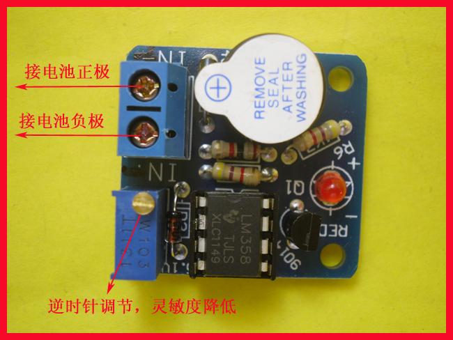 9V 12V蓄电池防过放 声光报警防过放保护板 低压/欠压保护模块