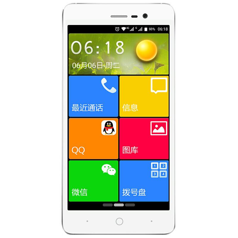手机 4G 全网通安卓智能 16G 1 屏双镜面 5.0 7.0 安卓 BA603 中兴 ZTE