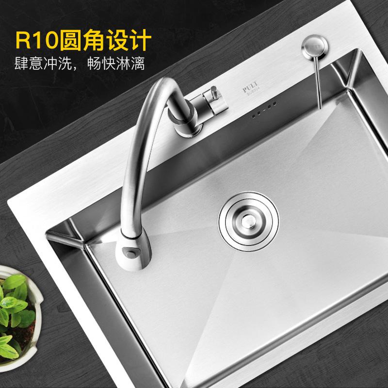 德国4mm手工水槽单槽厨房304不锈钢加厚大单槽套餐台下洗菜盆水池
