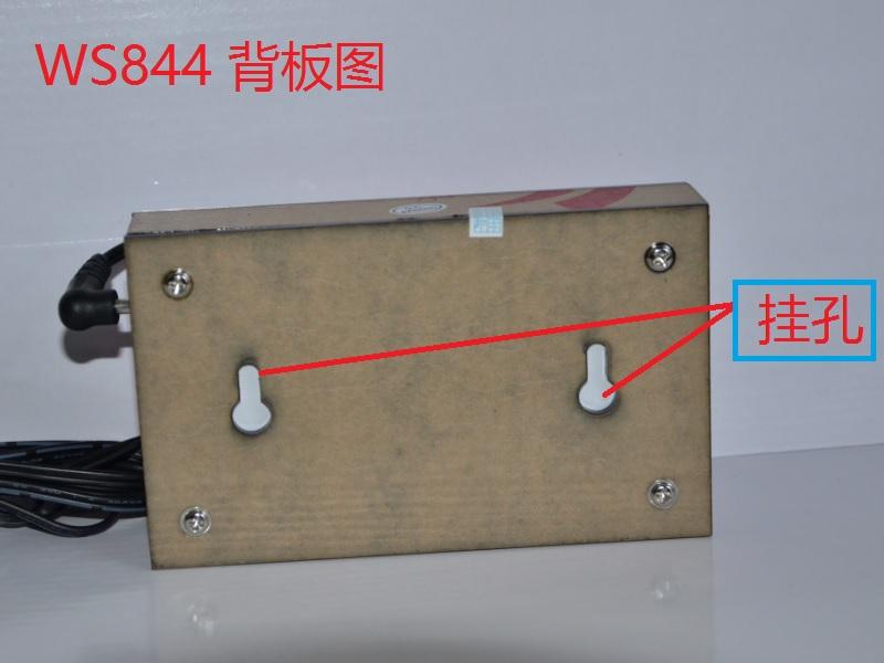 包邮酒吧壁挂噪音检测仪声级计dB值分贝大小声音防噪音扰民WS844