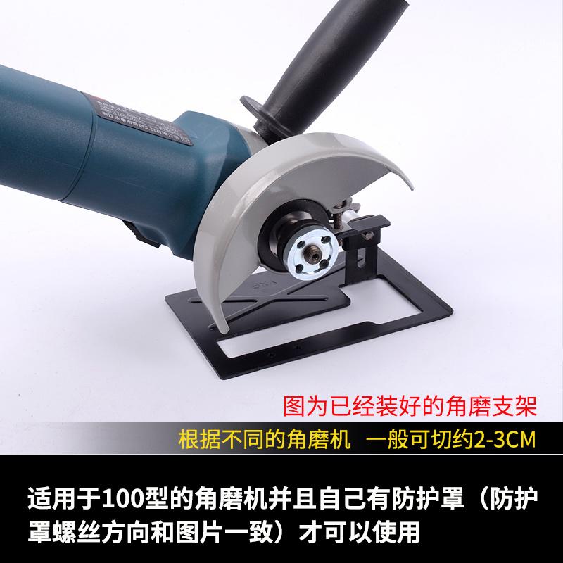 角磨机切割支架 角磨机变切割机 加厚底板导座切割木板切石材